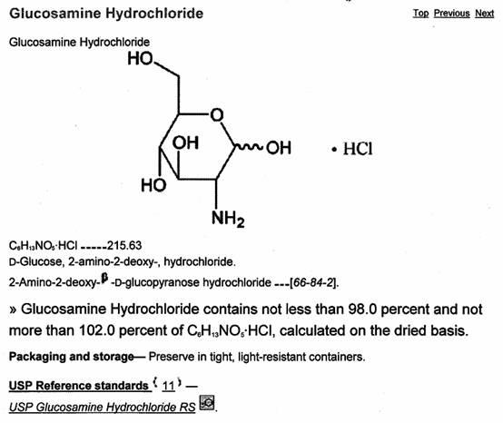 氨基葡萄糖盐酸盐USP30标准